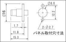 製図:2穴フランジ付パネルプラグ